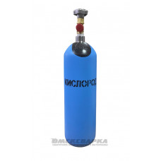 Баллон кислород (5л) НОВЫЙ, вентиль ВК-94-01, вых.G3/4, дно плоское