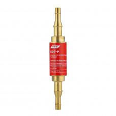 Клапан огнепреградительный газовый КОГ-Р ПТК (в разрыв рукава)