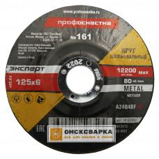 Круг шлифовальный по металлу №161, 125*6.0*22 мм Профоснастка Эксперт тип 27