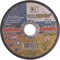 Круг зачистной 115х6x22.23 ЛУГА