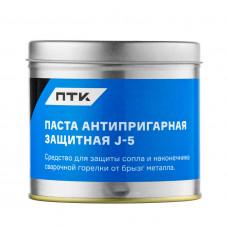 Паста антипригарная защитная J-5, 200 гр