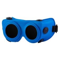 Очки защитные для газосварки 3Н 13-Г.Светофильтр марки Г-2, размер 49,5мм.круглые Россия