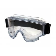 Очки защитные ПАНОРАМА (прозрачные, для использования с корригирующими  очками)